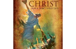 Steps to Christ is written by Ellen G. White